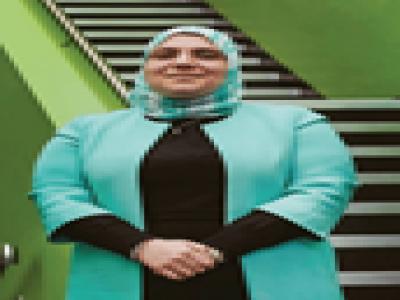 Amal Ali Elkordy