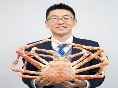 Dr. Shinsuke Ifuku